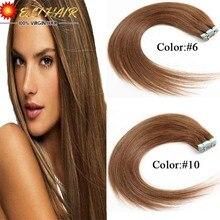 16″18″20″22″24″7A Real Brazilain 100% Tape Virgin Human Hair Extensions Black Blonde Brown Human Hair Straight Remy Human Hair