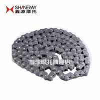 shineray x2 x2x 250CC motorcycle engine timing chain time small chain guide board tensioner accessories free shipping