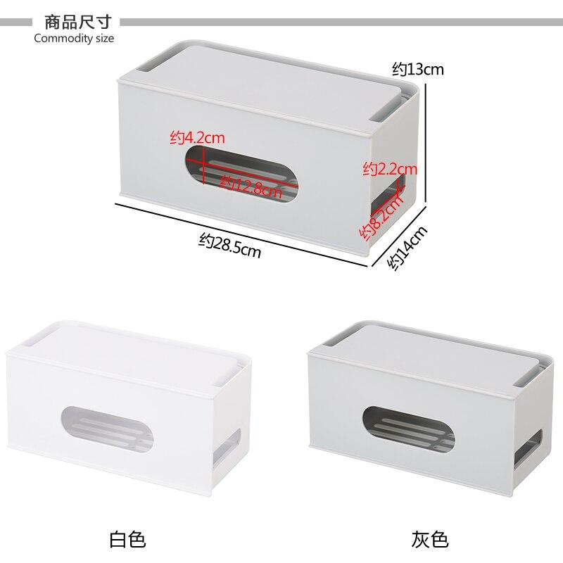 Rangement de bureau cordon d'alimentation enfichable boîte de Rangement Home grande boîte d'organisateur de fil en plastique - 4
