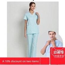 Surgical clothes, short-sleeved hand-washing men and women nurses, split suit, hand brush, beauty salon work