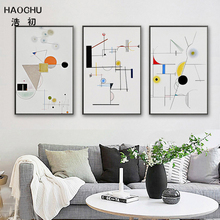 HAOCHU Round Line Drawing Geometry Art Canvas Poster Painting Abstract Wall Picture Modern Home Office Room Decoration