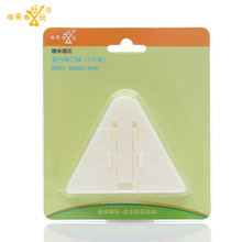 2pcs Protect Your Baby From Safety Prevent From The Upstairs Fall Off Wings Type Security Lock Window Lock Child protection