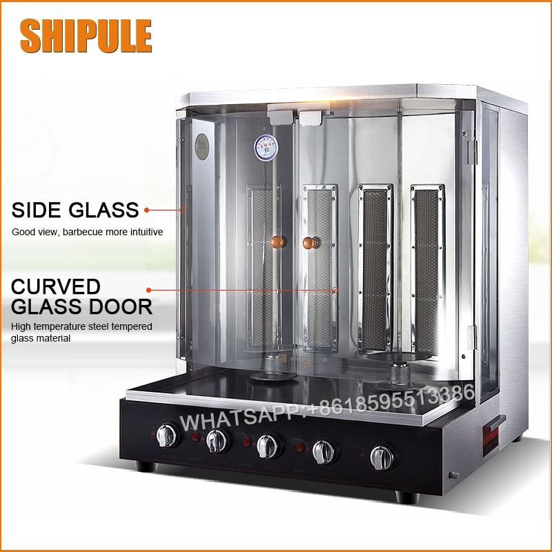 shawarma machine gas kebab machine,gas bbq gas gyros grill,12V battery and 220v electric sharwarma machine