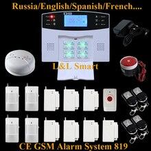 Четырехъядерный Полосы Беспроводной GSM SMS Главная Охранной Сигнализации Пожарная безопасность Пожарная Сигнализация Оповещения с ЖКИ-Клавиатуры
