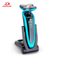 JINDING Charging Base Rechargeable Waterproof 5 Blades Electric Shaver For Men With Folding Men Beard Shaving