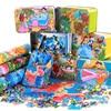 200pcs Cartoon 3D Jigsaw Puzzle Metal Iron Box Smoothly Wood Puzzle Montessori Educational Toys Kids Children