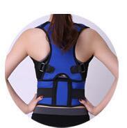 Blue Posture brace aliexpress 5c64ca34e887f