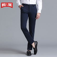 Sale Pants Men Brand Clothing Pantalon Homme Business Trousers Mens Casual Fit Spring and Summer Full Length Straight Flat