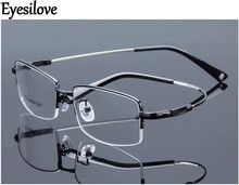 Eyesilove Retail 1pcs half-rim optical frames metal myopia eyeglasses frame for men women prescription glasses