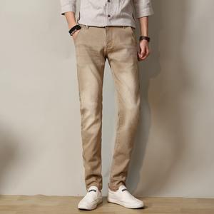 SULEE Denim Jeans for Men Slim Pants Trousers 38 Mens Jeans 9290e66384