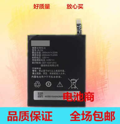 100% الأصلي لينوفو P70 بطارية BL234 4000 mAh ليثيوم أيون احتياطية بطارية لأجهزة لينوفو P70 P70t P70-T الهاتف الذكي