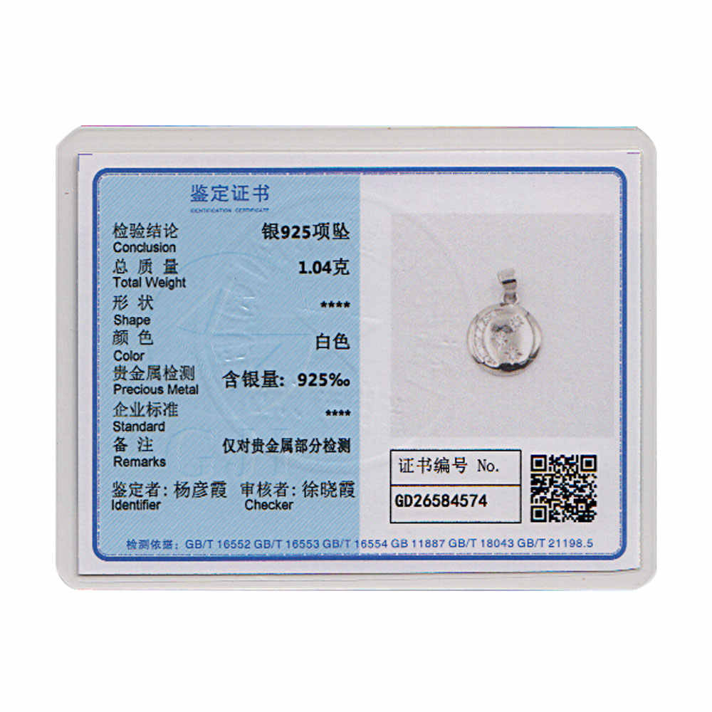 100% Real 925 Sterling Silver Moon Star Charmจี้สำหรับสร้อยคอผู้หญิงขายส่งเครื่องประดับDIY Sterling Silver Charmsของขวัญ