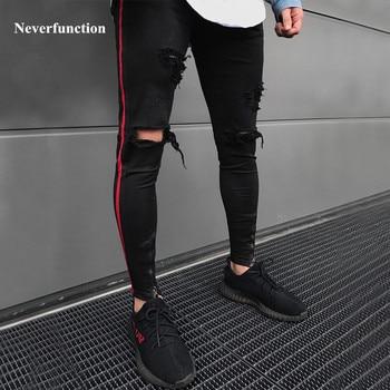 Ankle Zipper Designer Black Jeans