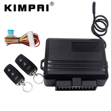 KIMPAI Universal Car Alarm System Plastic Vehicle Remote Lock Unlock And Remote Trunk Release Central Door