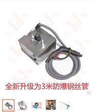 Electric cleaning equipment hood air cleaning machine cleaning tool machine washable Free temperature