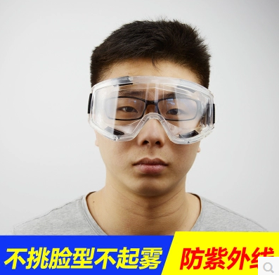 Dustproof glasses sand goggles safety goggles goggle glass goggle