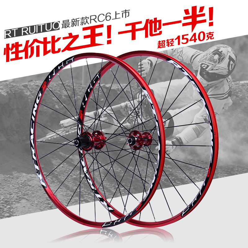 RT 2017 new ultra ligh bike bicycle 120 sound sealed bearing flat spokes wheels wheelset support 11 speed only 1500g 2016 rc3 26inch mountain bike bicycle front 2 rear 5 bearing japan hub super smooth flat spokes wheel wheelset 27 5inch rim