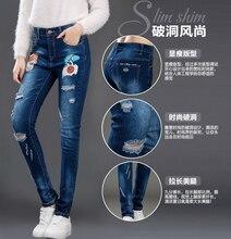 jeans women XL-5XL 2015 Fashion Blue Ripped Mid Waist Plus Size Women Denim Jeans Elastic Skinny Knee Cotton Capris Denim Pants