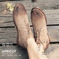Deserto Botas de Segurança do Trabalho Plana Com Tração Em Couro Nobuck Linha do tornozelo Rendas Até Sapatos Masculinos Britânico Dedo Do Pé Redondo Do Vintage estilo
