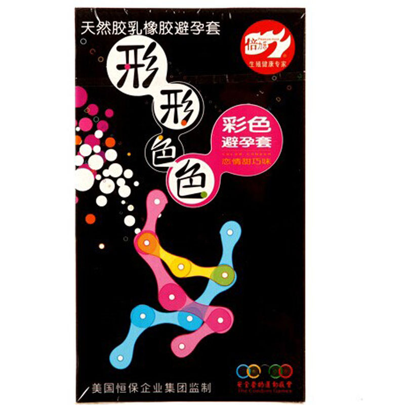 adult things various color 10pcs ultra-thin condoms safety convenience comfortable free shipping wholesales and retail cheap