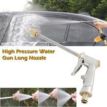 цена на High Pressure Power Water Gun Car Washer Water Jet Garden Washer Hose Wand Nozzle Sprayer Watering Spray Sprinkler Cleaning
