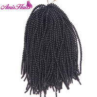 Amir 50 Strands Piece Crotchet Braids Ombre Braiding Hair Spring Curl Crochet Braids Hair Extensions Small