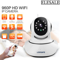 HD 960P Wireless Pan Tilt IP Camera Wifi Night Vision Camera IP Network Camera CCTV WIFI
