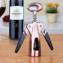 New Professional Pressure Corkscrew Red Wine Opener Bar Accessories Champagne Grape Stainless Steel Wine Bottle Opener JJ088 stainless steel thickened red wine bottle opener corkscrew red silver