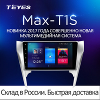 Teyes New Universal Car Radio Car Media Player GPS Navigation In Dash Car PC Stereo Android