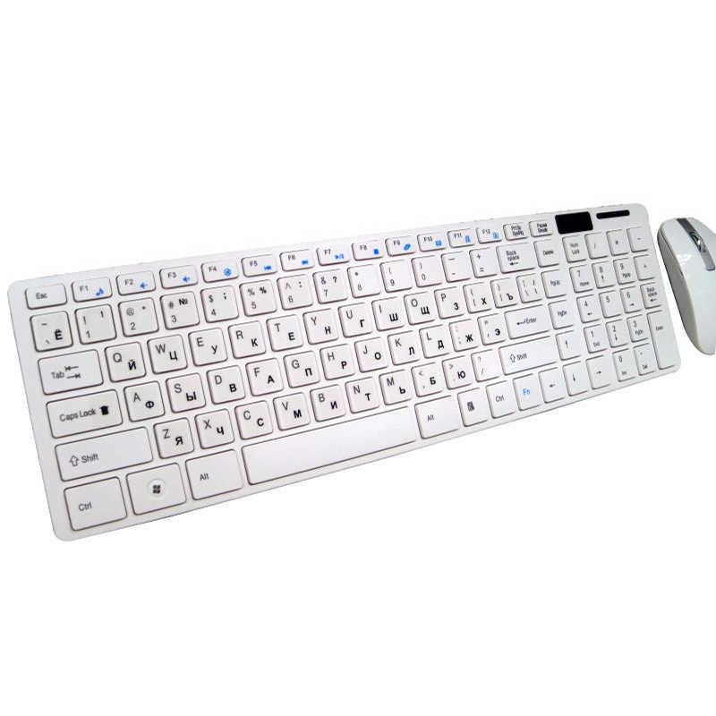 ロシア語スペイン語フランス語アラビア語ポルトガル語超薄型 2.4 グラム光学式ワイヤレスキーボードとマウスのコンボのための勝利 PC MAC