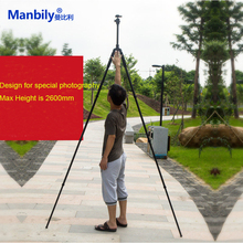 Manbily AZ380 Aluminium Pro Camera Tripod with KF0 Head QR Plate Highten 2.6m for Special Photography Engineering Projector