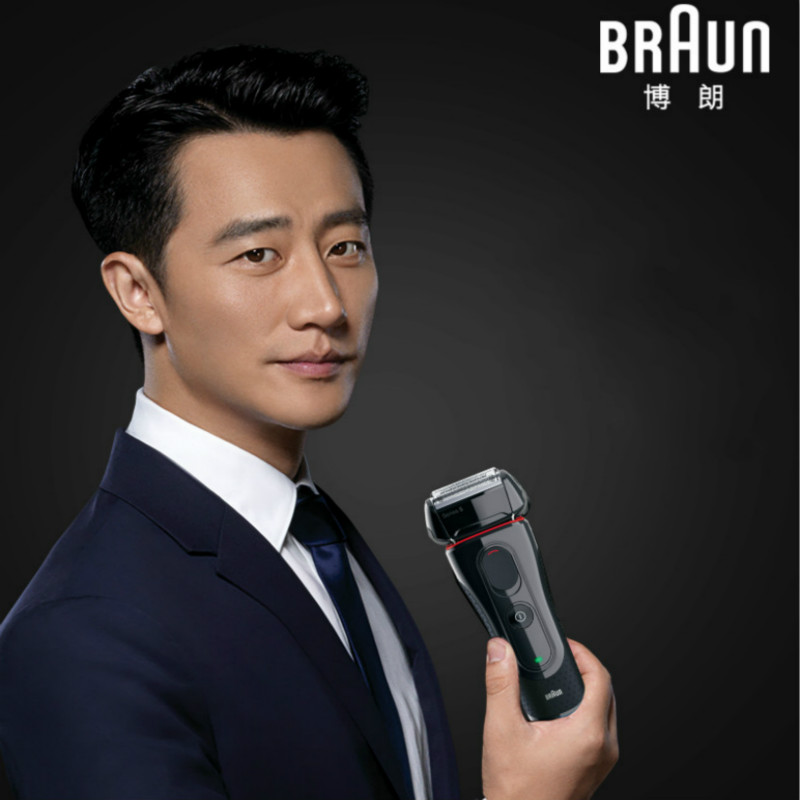 Marque de haute qualité rasoir électrique 5030 s hommes Facial Rechargeable rasoir à trois lames tondeuse à cheveux Machine entière Washble rasoir