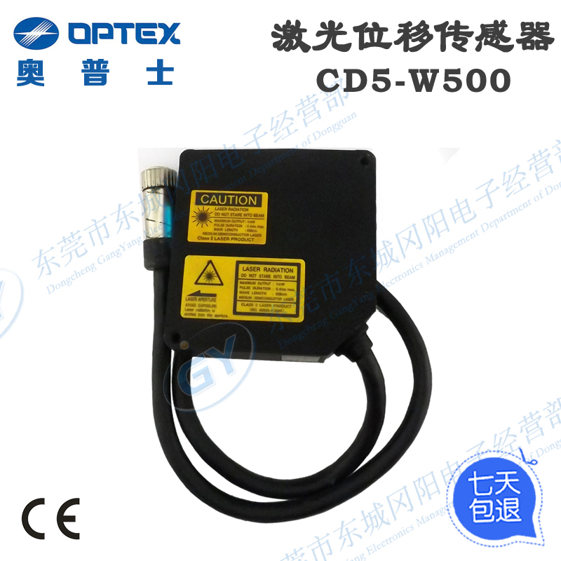 Japan's Mr PuShi OPTEX CD5 - W500 diffuse laser displacement - on sale spot массажер pushi psm 49