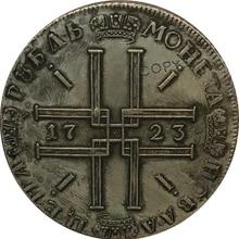Россия 1 рубль Петр I 1723 Латунь Посеребренная копия монет