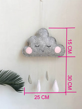 Nordic Style Felt Cloud With Face Kids Room Decoration Cloud Scandinavian Style Children Room Decor Nordic Decoration For Room