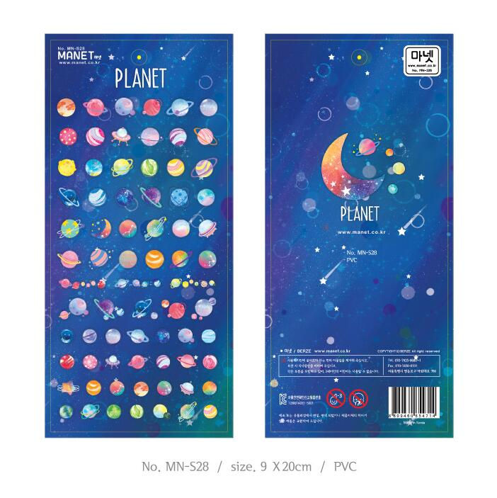 Planet Space Decorative Washi Stickers Scrapbooking Stick Label Diary Stationery Album Stickers