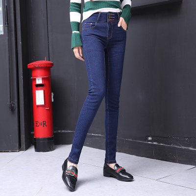 Black jeans female high waist nine points Slim slimming elastic large size new student pencil pants do not fade