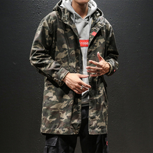 YASUGUOJI New 2019 Japan Style Jeans Men Jacket Fashion Camouflage Mens Denim Trench