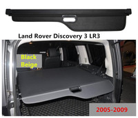 For Land Rover Discovery 3 LR3 2005 2009 Rear Trunk Security Shield Cargo Cover High Qualit Auto Accessories Black Beige
