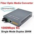 Оптический HTB-GS-03 10 / 100 / 1000 Мбит SC порт одномодовый двойного волокна 20 км внутренний источник питания