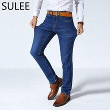 SULEE ยี่ห้อผู้ชายกางเกงยีนส์ยืดกางเกงยีนส์ผู้ชายกางเกงยีนส์ขนาด 30 32 34 35 36 38 40 42 กางเกงกางเกง 3 สี