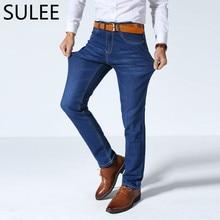 Sulee calças jeans masculinas, elástico, alto, tamanho 30, 32, 34, 35, 36, 38, 40, 42 calças calças 3 cores