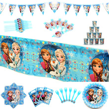 Frozen Party Baby Shower Birthday Decoration Elsa Kids Set For Supplies