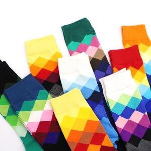 Image 2 - 10Pair wygodne skarpety uciskowe 3D śmieszne skarpetki kolorowe dla człowieka mężczyzna geometria Calcetines Hombre skarpety artystyczne Meias Homens