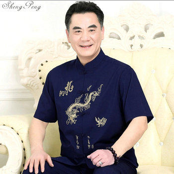 Classical traditional Chinese clothing for men sets tang suit Party tang suit men Chinese costume V780