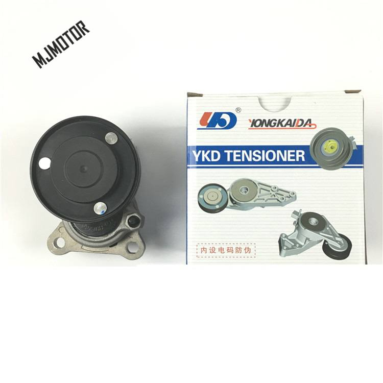 Power Steering Pump tensioner for Chinese SAIC ROEWE 550 MG6 1 8t Auto car motor parts