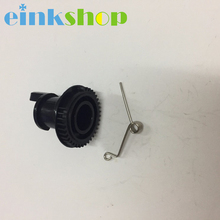 5set Reset lever flag gear   for Brother TN221 TN225 TN241 TN245 TN261 TN265 TN251 TN255 TN291 TN296 HL 3140 3150 3170 MFC9130