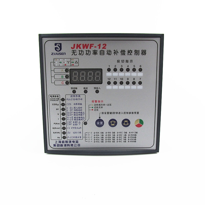 JKWF-12 Dynamic Static Mixed Compensation/Phased Reactive Power Compensation ControllerJKWF-12 Dynamic Static Mixed Compensation/Phased Reactive Power Compensation Controller