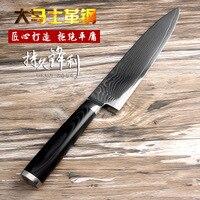 Damascus VG10 Damascus Knives 8 Carving Knife Japanese Stainless Steel Knives Kitchen Knife Ultra Sharp Micarta Handle