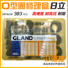 Whole box O-ring 383 PCS O-ring Box Seal Kit For Hitachi Zaxis200lc Excavator Spare Parts real repair digger kit for komatsu pc100 5 center joint repair seal kit excavator gasket 3 months warranty